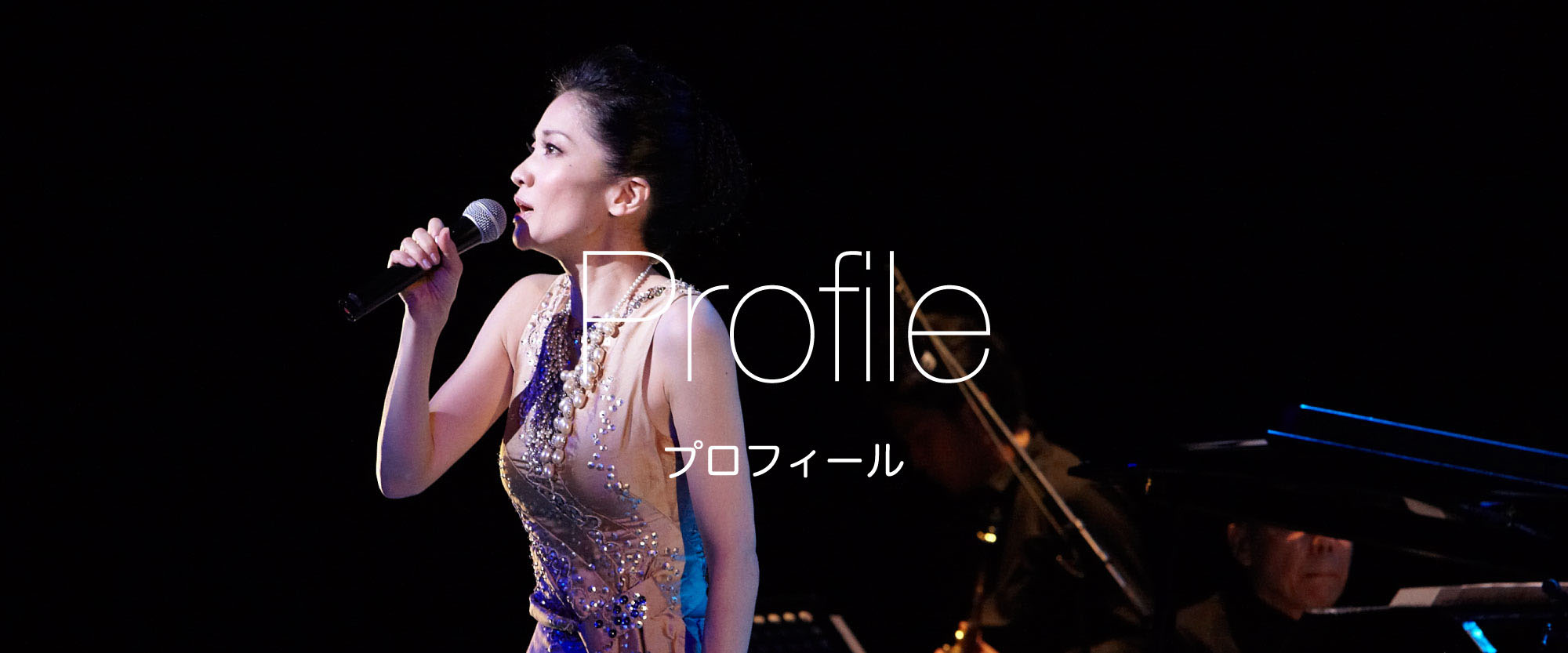 http://www.shimada-kaho.com/assets/images/profile/lead/profile.jpg